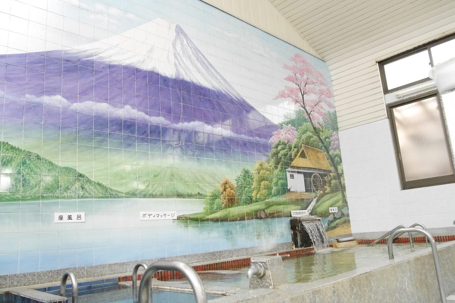 How to Onsen Etiquette and Manners
