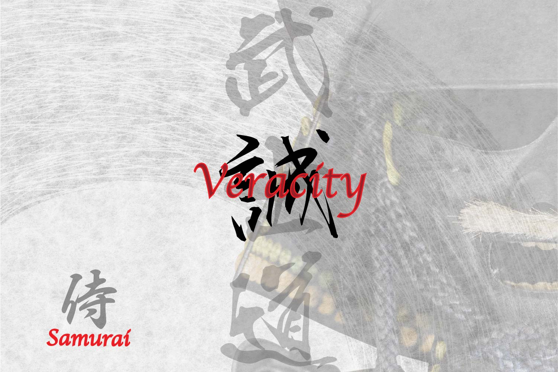 Veracity, Bushido code in Japanese Kanji symbol for Tattoo