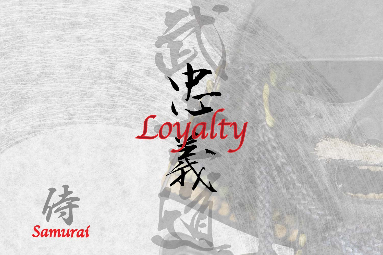 Japanese Loyalty Tattoo, brush stroke Kanji