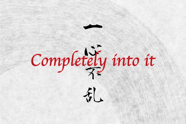 4 letter words for finger tattoo idea Japanese Kanji idiom