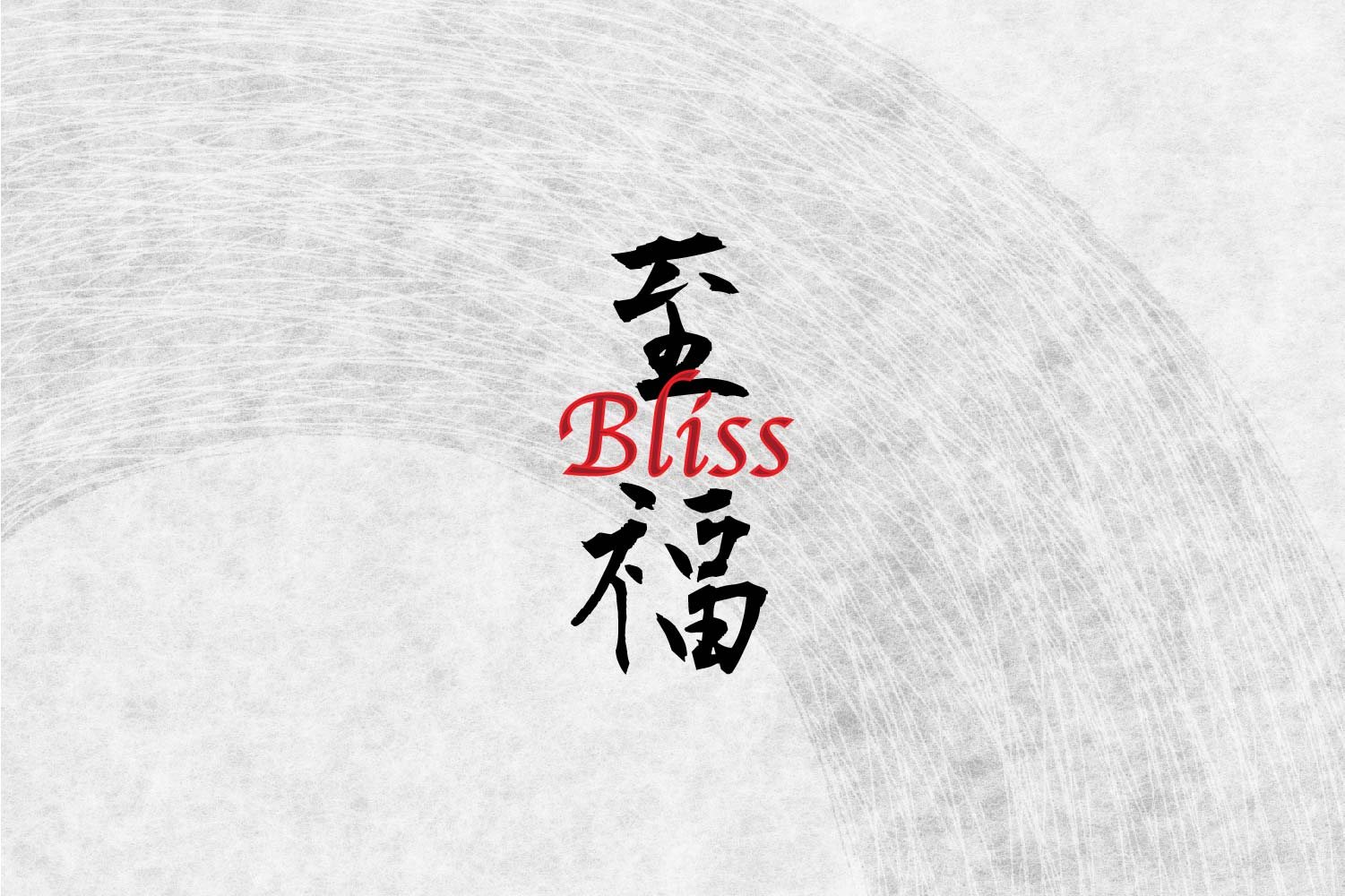 Happiness Bliss in Japanese Kanji Symbols for Tattoo