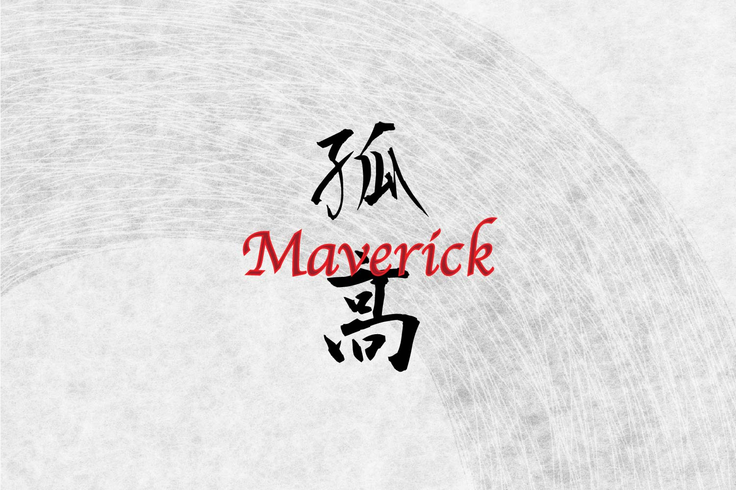 maverick in Japanese Kanji Symbol Simple Word Tattoo For Neck, Forearm, Tricep and Bicep