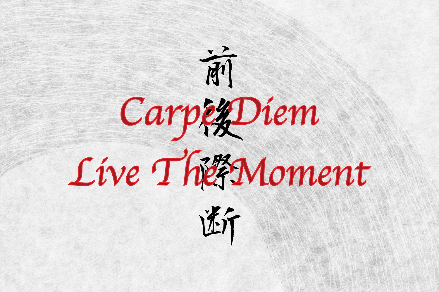 4 letter word tattoo, live the moment in Japanese Kanji symbols, for fingers/knuckle, neck, arm, behind the ear