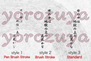 Japanese haiku Tattoo writing style comparison