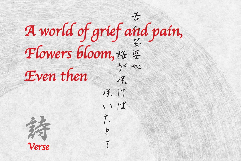 Japanese Haiku tattoo ideas Issa kobayashi