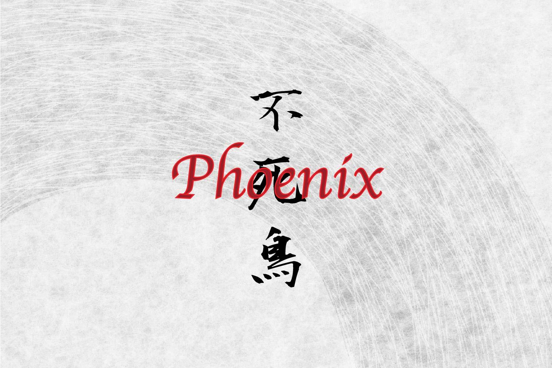 Japanese Kanji Tattoo Ideas | Phoenix