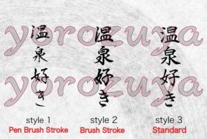 Japanese word Tattoo Idea Descriptive word tattoo