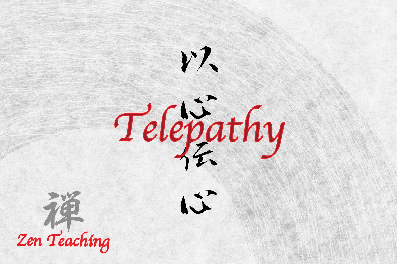 Yojijukugo Tattoo Idea - ishin denshin (communication of mind with mind)