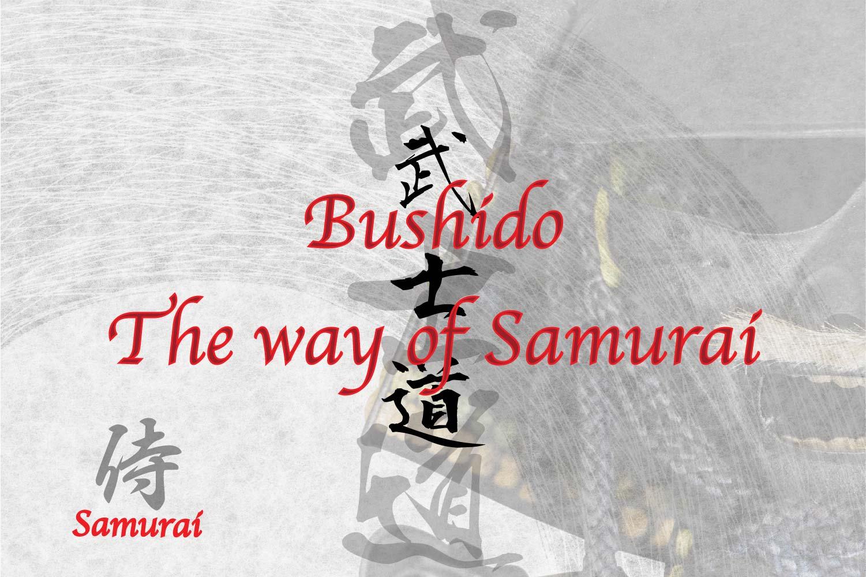 Bushido Kanji Tattoo
