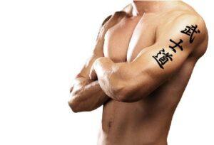 Bushido Kanji Tattoo Way of Samurai