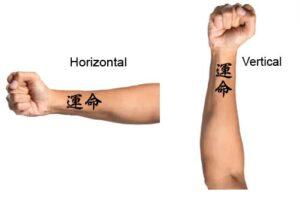 Destiny Kanji Japanese Symbol Tattoo