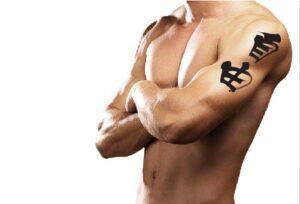 Kanji Tattoo freedom