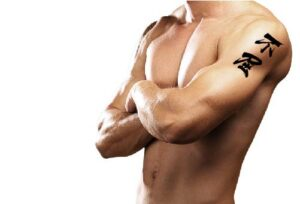 Never Give Up Kanji Tattoo
