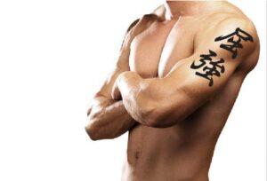 Japanese Kanji Tatto Symbole for Burly and Strong