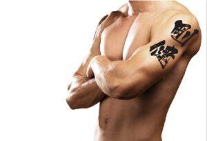 Japanese Kanji Tattoo Symbole for Strong