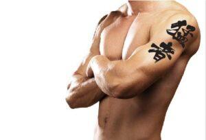 Japanese Kanji Tattoo Symbole for Strong, Formidable