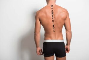 Japanese Letter Word Tattoo On Back