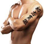 japanese letters tattoos on arm