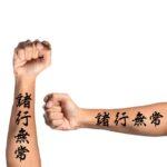 word tattoos on forearm Japanese Kanji