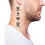 word side neck tattoos, ikigi Japanese letter tattoo