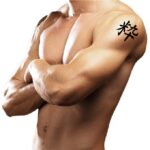 Simple one word Kanji Tattoo for Shoulder