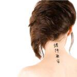 Kanji neck tattoo
