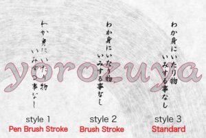 Miyamoto Musashi Samurai Quote Tattoo Life