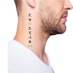 japanese saying for neck tattoo , samurai word quote