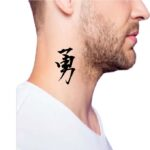 Courage Kanji Tattoo on side neck