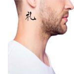 Kanji Symbol for Respect,Politeness for Tattoo on side neck