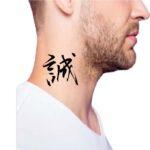 Japanese Kanji Tattoo Idea for guys on side neck