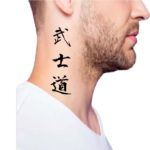 Bushido Kanji Symbol For Side Neck Tattoo