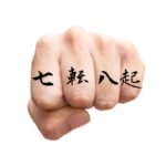 fall down seven times stand up eight tattoo japanese for fingers
