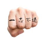 4 letter word for knuckle tattoo, rare word in Japanese Kanji symbol