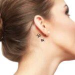 Minimalist Tattoo For women. Meaningful.