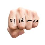 Carpe Diem, 4 letter knuckle tattoo words Japanese letter