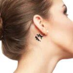 Simple Descriptive word for behind ear tattoo