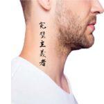 Japanese Kanji Symbol Tattoo Idea Side Neck