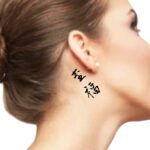 Happiness Bliss In Japanese Kanji For Tattoo