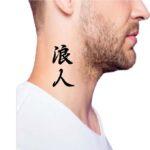 Ronin Kanji Tattoo For Guys On Neck