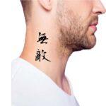 Kanji Tattoo Idea for Side Neck for Guys