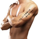Verse Tattoo on arm in Japanese Letters