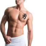 Courage Kanji Tattoo on Chest for Guys
