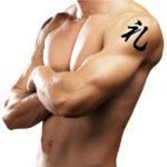 Kanji Symbol for Respect,Politeness for Tattoo on Arm