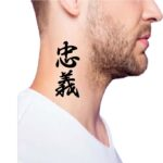 Loyalty In Japanese Kanji Symbol for Tattoo on side neck