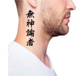 word side neck tattoos, atheist Japanese Kanji letter tattoo