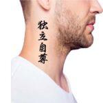 Simple Word for Side Neck Tattoo. Japanese Kanji Symbols