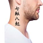 fall down seven times stand up eight tattoo japanese on Neck