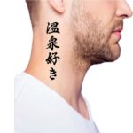 Japanese Kanji Symbol for Tattoo on Side Neck