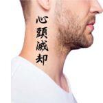 kanji symbol for neck tattoo, word side neck tattoos